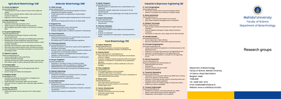 Brochure of Research at Department of Biotechnology, MU